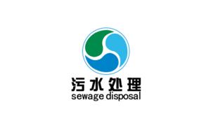 上海天山污水处理厂