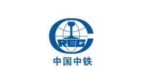 中国十局集团有限公司
