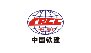 中国中铁十二局集团