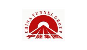 中铁隧道集团有限公司